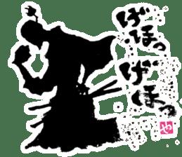 SUMI ZAMURAI vol.3 sticker #1191561
