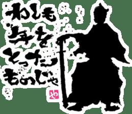 SUMI ZAMURAI vol.3 sticker #1191562