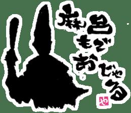 SUMI ZAMURAI vol.3 sticker #1191563