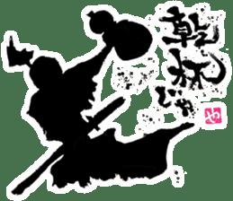 SUMI ZAMURAI vol.3 sticker #1191565