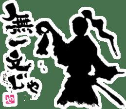 SUMI ZAMURAI vol.3 sticker #1191567