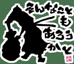 SUMI ZAMURAI vol.3 sticker #1191568