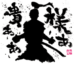 SUMI ZAMURAI vol.3 sticker #1191571