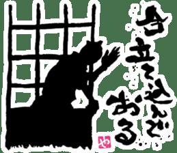 SUMI ZAMURAI vol.3 sticker #1191573