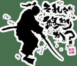 SUMI ZAMURAI vol.3 sticker #1191574