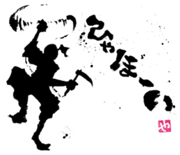 SUMI ZAMURAI vol.3 sticker #1191576