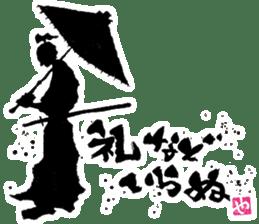 SUMI ZAMURAI vol.3 sticker #1191579
