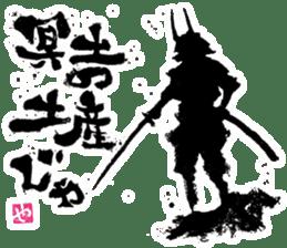 SUMI ZAMURAI vol.3 sticker #1191580