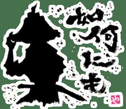 SUMI ZAMURAI vol.3 sticker #1191582