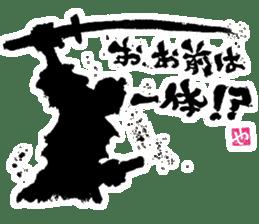SUMI ZAMURAI vol.3 sticker #1191583