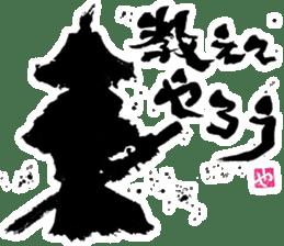 SUMI ZAMURAI vol.3 sticker #1191584