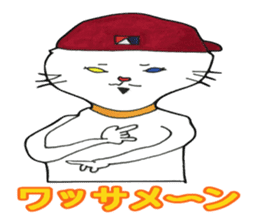 White kitten Ginji sticker #1192026