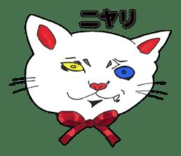 White kitten Ginji sticker #1192028