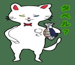 White kitten Ginji sticker #1192031