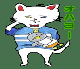 White kitten Ginji sticker #1192035