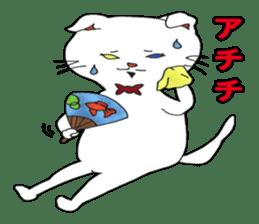 White kitten Ginji sticker #1192038