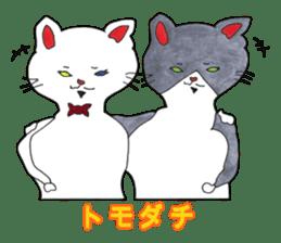 White kitten Ginji sticker #1192042