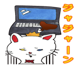 White kitten Ginji sticker #1192043