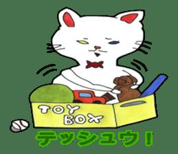 White kitten Ginji sticker #1192045