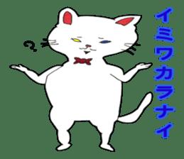 White kitten Ginji sticker #1192047