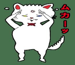 White kitten Ginji sticker #1192048