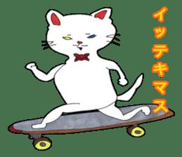 White kitten Ginji sticker #1192051