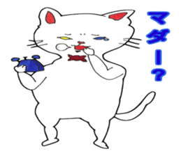 White kitten Ginji sticker #1192052