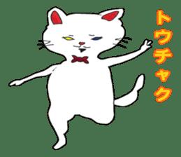 White kitten Ginji sticker #1192053