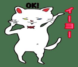 White kitten Ginji sticker #1192055