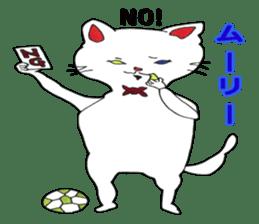 White kitten Ginji sticker #1192056