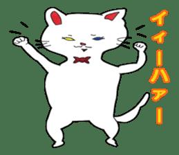 White kitten Ginji sticker #1192057