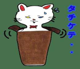 White kitten Ginji sticker #1192058