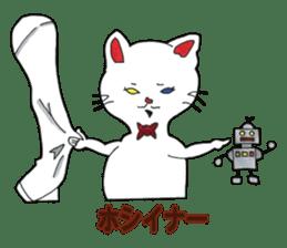 White kitten Ginji sticker #1192059