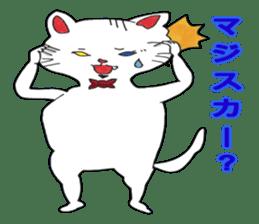 White kitten Ginji sticker #1192061