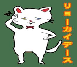White kitten Ginji sticker #1192062