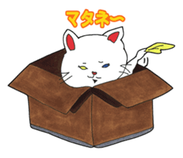 White kitten Ginji sticker #1192065