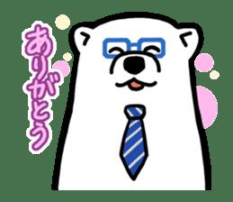 Dad Polar Bear sticker #1192227