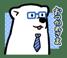 Dad Polar Bear sticker #1192228