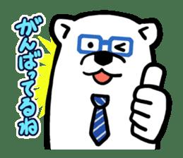 Dad Polar Bear sticker #1192230