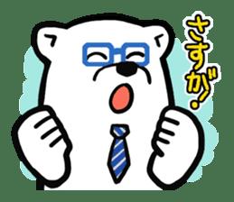 Dad Polar Bear sticker #1192232