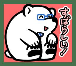 Dad Polar Bear sticker #1192233