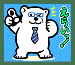 Dad Polar Bear sticker #1192234