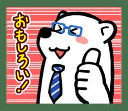 Dad Polar Bear sticker #1192235