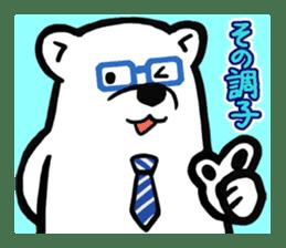 Dad Polar Bear sticker #1192236