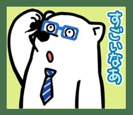 Dad Polar Bear sticker #1192237
