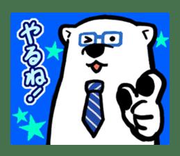 Dad Polar Bear sticker #1192239