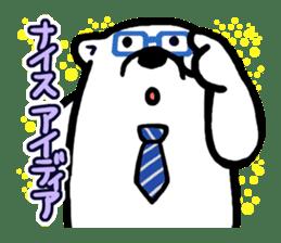 Dad Polar Bear sticker #1192240