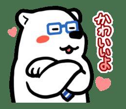Dad Polar Bear sticker #1192241