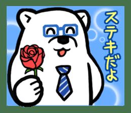 Dad Polar Bear sticker #1192242