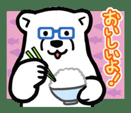 Dad Polar Bear sticker #1192246